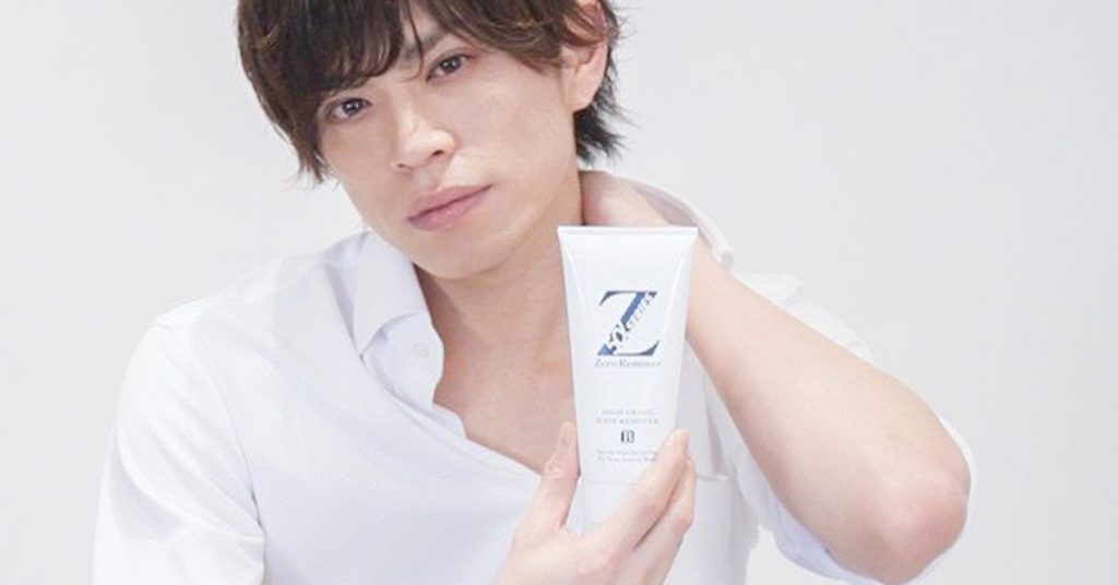 【LINE限定】 【濃い!!】男のムダ毛速攻ゴッソリ 簡単5分でモテ肌をGETする方法